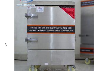 Tủ nấu cơm công nghiệp là gì?
