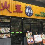 Kinh nghiệm mở quán phở tại Hàn Quốc