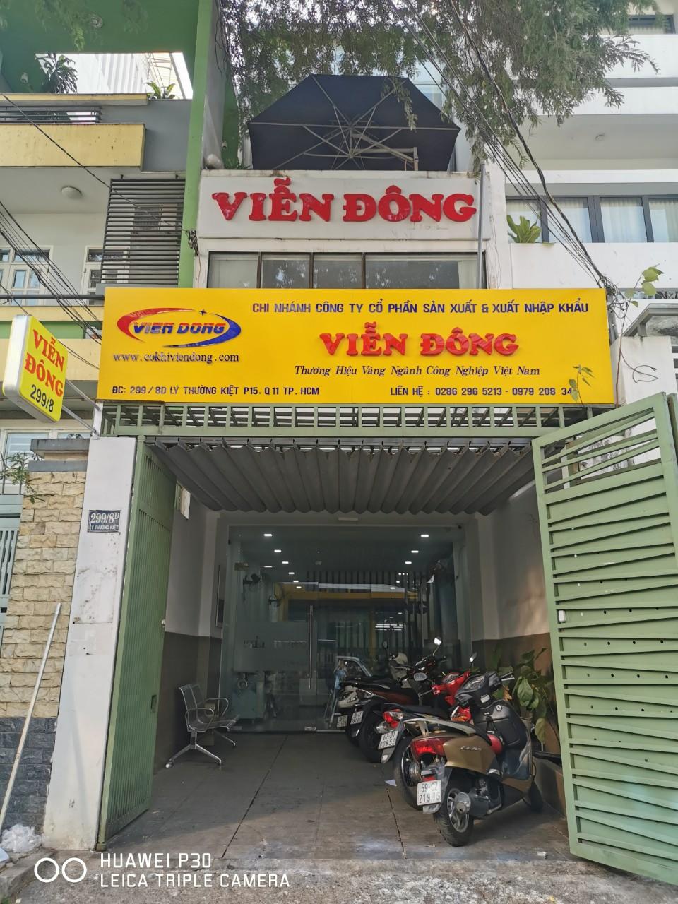 Chi nhánh Viễn Đông Hồ Chí Minh