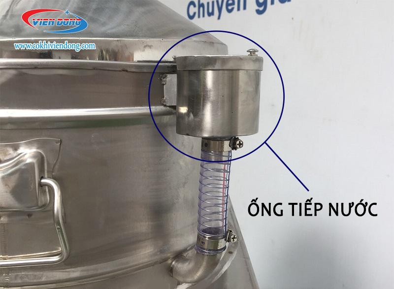 ống tiếp nước nồi nấu xôi